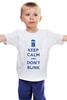 "Детская футболка ""Keep Calm and Don't Blink (Tardis)"" - сериал, doctor who, tardis, доктор кто, машина времени, телефонная будка, time machine, police box, phone box"