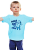 """Детская футболка классическая унисекс """"Танцующая Акула"""" - мем, dance, left shark, левая акула, кэти перри"""