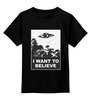 """Детская футболка классическая унисекс """"I Want to Believe (X-Files)"""" - нло, ufo, секретные материалы, дэвид духовны, the x-files"""