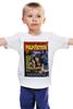 """Детская футболка классическая унисекс """"Криминальное чтиво"""" - кино, постер, криминальное чтиво"""