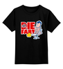 """Детская футболка классическая унисекс """"Die Fart (Hard)"""" - орешек, брюс уиллис, крепкий, пердеж, пук"""