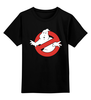 """Детская футболка классическая унисекс """"ghost busters"""" - casper, haloween, каспер, призрак, охотники за привидениями"""