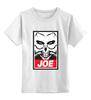 """Детская футболка классическая унисекс """"Бессмертный Джо (Безумный Макс)"""" - obey, mad max, безумный макс, immortan joe, бессмертный джо"""