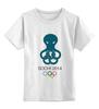 """Детская футболка классическая унисекс """"Сочи 2014"""" - олимпиада, сочи, sochi, olympics"""