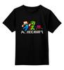 """Детская футболка классическая унисекс """"Minecraft - Майнкрафт"""" - компьютерные игры, minecraft, майнкрафт"""