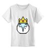 "Детская футболка классическая унисекс ""Ice King"" - adventure time, время приключений, ice king, finn & jake"