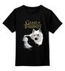 """Детская футболка классическая унисекс """"Game of Thrones"""" - george r r martin, hbo, игра престолов, сериалы, game of thrones"""