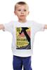 """Детская футболка классическая унисекс """"афиша фильма"""" - арт, ретро, кино, фильм, афиша"""