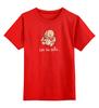 """Детская футболка классическая унисекс """"Love you more..."""" - сердце, любовь, кукла, вуду"""