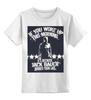"""Детская футболка классическая унисекс """"Джек Бауэр"""" - смешное, jack bauer, 24, 24 часа"""