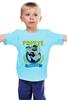 "Детская футболка ""Спортзал Попайя"" - popeye, gym, попай, моряк попай, фитнес клуб"