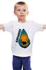 """Детская футболка классическая унисекс """"San Jose Sharks Сан-Хосе Шаркс """" - спорт, хоккей, нхл, san jose sharks, сан-хосе шаркс"""