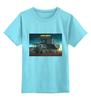 """Детская футболка классическая унисекс """"Безумный Макс / Doofwagon"""" - авто, mad max, безумный макс, kinoart, doofwagon"""