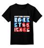 "Детская футболка классическая унисекс ""Apoptygma Berzerk. Rocket Science"" - apoptygma berzerk, ebm, rock, synthpop, музыка"