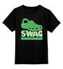 """Детская футболка классическая унисекс """"Swag (Свэг)"""" - swag, свэг"""