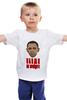 """Детская футболка классическая унисекс """"Обама не пройдет! """" - обама, сша, украина, крым, санкции, майдан"""