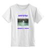 """Детская футболка классическая унисекс """"ангелы"""" - ангелы, непознанное, рядом"""