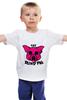 """Детская футболка """"The Blind Pig #2"""" - прикол, супер, рисунок, pink, новое, свинья, blind, слепой, pig"""