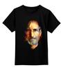 """Детская футболка классическая унисекс """"Стив Джобс"""" - арт, гений, apple, genius, steve jobs, ceo"""