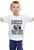 "Детская футболка ""I Shoot People"" - юмор, текст, фотограф, камера, игра слов"