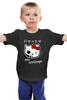 """Детская футболка """"Привет Шредингер"""" - hello kitty, аниме, кити, кот шредингера"""
