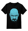 "Детская футболка классическая унисекс ""Heisenberg"" - во все тяжкие, breaking bad, heisenberg, хайзенберг, гайзенберг"