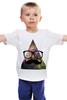 """Детская футболка классическая унисекс """"Космос"""" - арт, space, очки, хипстер, усы, hipster, mustache"""