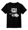 "Детская футболка классическая унисекс ""World Of Tanks - Type 59"" - игра, game, world of tanks, wot, type 59"