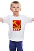 """Детская футболка классическая унисекс """"СССР (Серп и молот)"""" - ссср, россия, коммунизм, коммунист, серп и молот"""