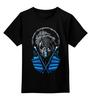 "Детская футболка классическая унисекс ""Саб-Зиро (Мортал Комбат)"" - mortal kombat, смертельная битва, sub-zero, мк, саб-зиро"