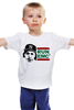 "Детская футболка ""RUN EMC"" - рэп, физика, эйнштейн, run dmc, альберт эйнштейн"