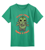 "Детская футболка классическая унисекс ""Ктулху (англ. Cthulhu) "" - ктулху, cthulhu"
