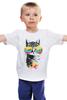 """Детская футболка классическая унисекс """"Солнечный Кот"""" - лето, солнце, море, коты, пальмы"""