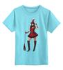 """Детская футболка классическая унисекс """"  Твоя  любимая Ведьма"""" - мужская"""