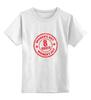 """Детская футболка классическая унисекс """"8 марта"""" - 8 марта, весна, женский день"""