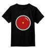 """Детская футболка классическая унисекс """"Космическая одиссея 2001 года"""" - space odyssey, стэнли кубрик, космическая одиссея 2001 года"""