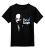 "Детская футболка классическая унисекс ""The Danger"" - во все тяжкие, danger, breaking bad, уолтер уайт, heisenbserg"