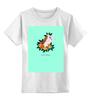 """Детская футболка классическая унисекс """"Стрелец"""" - стрелец, знак зодиака"""