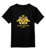 """Детская футболка классическая унисекс """"Военно-Морской Флот"""" - вмф, флот, военно-морской флот, день вмф, морфлот"""