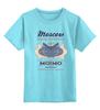 """Детская футболка классическая унисекс """"Мужская мгимо"""" - mgimo, мгимо"""