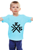 "Детская футболка ""Группа ""Хлеб"""" - чай, swag, хлеб, сахар"