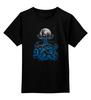 """Детская футболка классическая унисекс """"Зов Ктулху"""" - ктулху, осьминог, cthulhu, лавкрафт, lovecraft"""