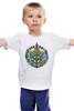 """Детская футболка """"Российская Империя"""" - россия, герб, с нами бог, империя, российская империя"""