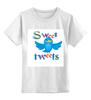 """Детская футболка классическая унисекс """"Sweet tweets"""" - social network, twitter, твиттер, little bird, чирикать, микроблоггинг"""
