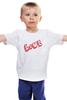 """Детская футболка классическая унисекс """"Love"""" - любовь, надписи, слова"""