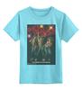 "Детская футболка классическая унисекс ""Daft Punk - Get Lucky"" - винтаж, электроника, daft punk, get lucky"