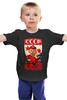 """Детская футболка классическая унисекс """"Однозначно!"""" - ссср, россия, жириновский, коммунизм, лдпр"""