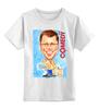 """Детская футболка классическая унисекс """"Comedy Club"""" - гарик бульбог харламов, юмористическая программа, камеди клаб, юмор, comedy club"""