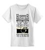 """Детская футболка классическая унисекс """"Хипстер"""" - hipster, арт, парню, стиль, хипстер"""