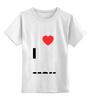 """Детская футболка классическая унисекс """"i love msk"""""""